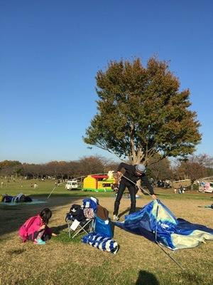 2014-11-22_MisatoPark.jpg