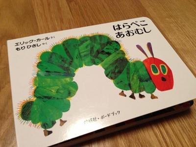 The Caterpillar .jpg