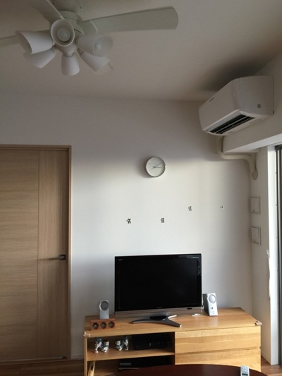 aircon-after.jpg