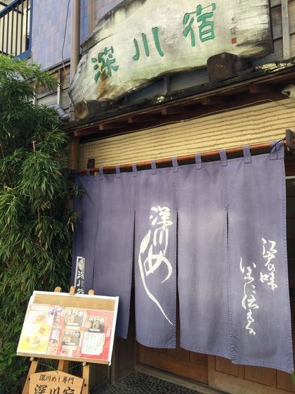 fukagawa-juku.jpg