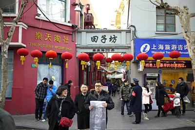 shanghai 14.JPG