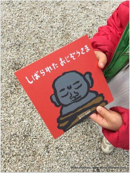 shibarare-book-001.jpg