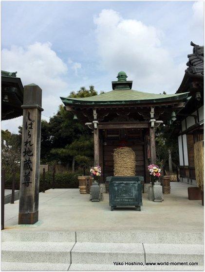 shibarare-jizo-001.jpg