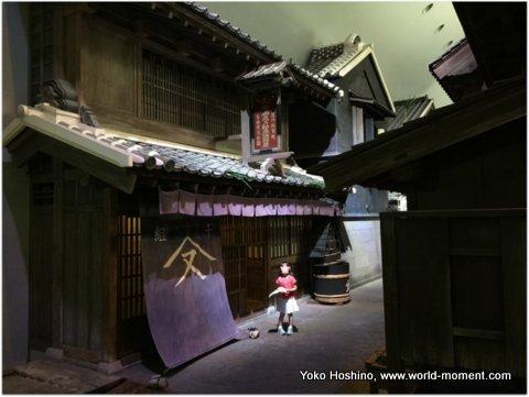 shiryokan-003.jpg