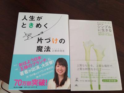 simplebooks.jpg