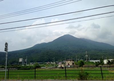 tsukuba02 .jpg